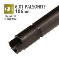 【メール便可】6.01 パルソナイトインナーバレル 106mm / 東京マルイ M92F(01 PALSONITE INNER BARREL 106mm / TM M92F)
