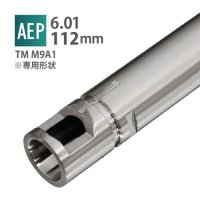【メール便可】6.01インナーバレル 112mm / 東京マルイ M9A1(AEP)