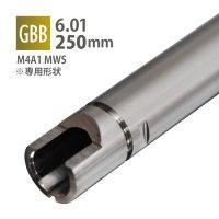 【メール便可】6.01インナーバレル 250mm / 東京マルイ M4A1 MWS(GBB)