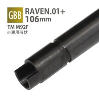 【メール便可】RAVEN 6.01+インナーバレル 106mm / 東京マルイ M92F(RAVEN 01+ INNER BARREL 106mm / TM M92F)