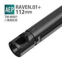 【メール便可】RAVEN 6.01+インナーバレル 112mm / 東京マルイ M9A1(AEP)(RAVEN 01+ INNER BARREL 112mm /  TM M9A1 (AEP))