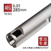 【メール便可】6.01インナーバレル 285mm / 東京マルイ MC51,PDI M4A1 ショート