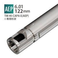 【メール便可】6.01インナーバレル 122mm / 東京マルイ HI-CAPA E(AEP)
