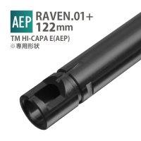 【メール便可】RAVEN 6.01+インナーバレル 122mm / 東京マルイ HI-CAPA E(AEP)(RAVEN 01+ INNER BARREL 122mm / TM HI-CAPA E)