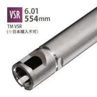 01 INNER BARREL 554mm / PDI VSR-10 Long【★Not purchasable in japan★】(※日本購入不可)