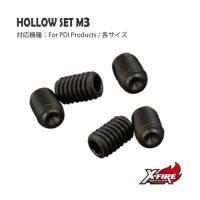 【メール便可】イモネジ M3 × 各サイズ(5個セット)(Hollow Set / M3)