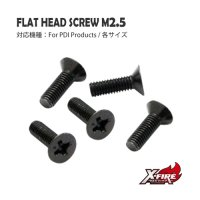 【メール便可】サラネジ M2.5 ×各サイズ (5個セット)(Flat Head Screw / M2.5)