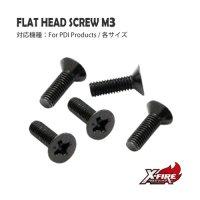 【メール便可】サラネジ M3 × 各サイズ(5個セット)(Flat Head Screw / M3)