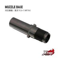 【メール便可】マズルベース / 東京マルイ MP7A1(Muzzle Base / TM MP7A1)