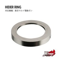 【メール便可】ハイダーリング / 東京マルイ 電動ガン(Hider Ring / TM AEG)