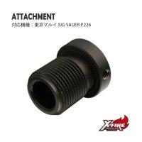 【メール便可】アタッチメント / 東京マルイ SIG SAUER P226(Attachment / TM SIG SAUER P226)
