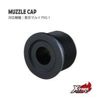 【メール便可】マズルキャップ / 東京マルイ PSG-1(Muzzle Cap / TM PSG-1)