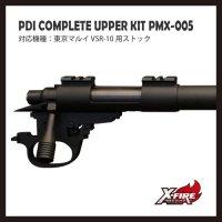 PMX-005 / PDI コンプリートアッパーキット(PDI COMPLETE UPPER KIT / PMX-005)