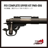 PMX-006 / PDI コンプリートアッパーキット(PDI COMPLETE UPPER KIT / PMX-006)
