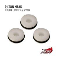 【メール便可】ピストンヘッド / 東京マルイ SPAS12(Piston Head / TM SPAS12)