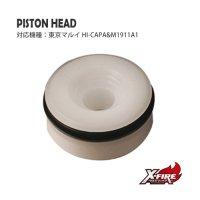 【メール便可】ピストンヘッド / 東京マルイ HI-CAPA&M1911A1(Piston Head / TM HI-CAPA & M1911A1)