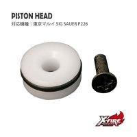 【メール便可】ピストンヘッド / 東京マルイ SIG SAUER P226(Piston Head / TM SIG SAUER P226)