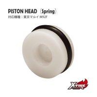 【メール便可】ピストンヘッド(春) / 東京マルイ M92F(Piston Head (Spring) / TM M92F)