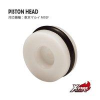 【メール便可】ピストンヘッド / 東京マルイ M92F(Piston Head / TM M92F)