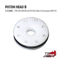 【メール便可】ピストンヘッド8 / 東京マルイ 電動ハンドガン共用(Piston Head 8 / TM AEP HANDGUN)