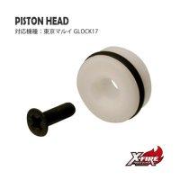 【メール便可】ピストンヘッド / 東京マルイ GLOCK17(Piston Head / TM GLOCK17)