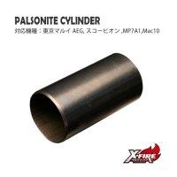 【メール便可】パルソナイトシリンダー / 東京マルイ MP7A1(Palsonite Cylinder / TM MP7A1)