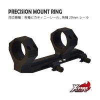 プレシジョンマウントリング(リング内径30mm) / 各種20mmレール(Precision Mount Ring / For 20mm rail)
