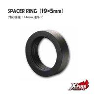 【メール便可】スペーサーリング(19×5) / 14mm逆ネジ対応(Spacer Ring(19×5mm) / 14mmCCW)