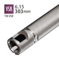 【メール便可】6.15インナーバレル 303mm / 東京マルイ VSR-10 G-SPEC(15mm Inner Barrel 303mm / TM VSR-10 G-SPEC)