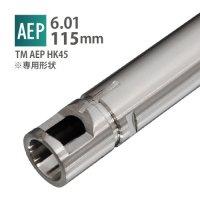 【メール便可】6.01インナーバレル 115mm / 東京マルイ 電動ハンドガン HK45