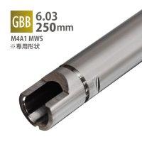 【メール便可】6.03インナーバレル 250mm / 東京マルイ M4A1 MWS(GBB)