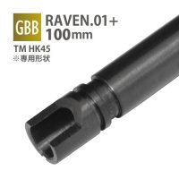 【メール便可】RAVEN 6.01+インナーバレル 100mm / 東京マルイ HK45(RAVEN 01+ INNER BARREL 100mm / TM HK45)