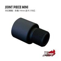 【メール便可】ジョイントピースミニ / 東京マルイ 電動ガン(Joint Piece Mini / TM AEG)