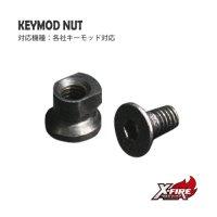 【メール便可】各社キーモッド対応 / キーモッドナット(Keymod nut / For keymod)