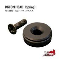 【メール便可】ピストンヘッド(春) / 東京マルイ GLOCK26(Piston Head(Spring) / TM GLOCK26)