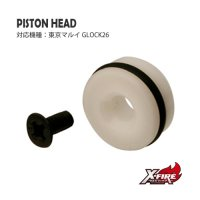 【メール便可】ピストンヘッド / 東京マルイ GLOCK26(Piston Head / TM GLOCK26)