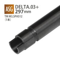 【メール便可】DELTA 6.03+インナーバレル 297mm / 東京マルイ M3,SPAS12(DELTA 03+ INNER BARREL 297mm / TM M3,SPAS12)