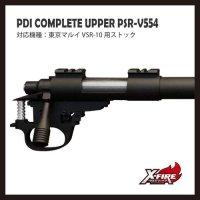 PSR-V554 / PDI コンプリートアッパーキット(PDI COMPLETE UPPER KIT / PSR-V554)