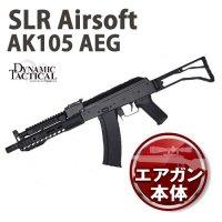 SLR Airsoft AK105 AEG/PDI 05インナーバレル組込済みモデル