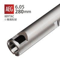 【メール便可】6.05インナーバレル 280mm / KRYTAC TRIDENT CRB