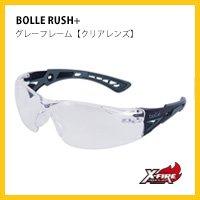 BOLLE RUSH+ラッシュプラス  グレーフレーム クリアレンズ