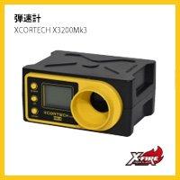 XCORTECH X3200Mk3 弾速計