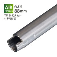 【メール便可】6.01インナーバレル 88mm / 東京マルイ M92F エアーハンドガン