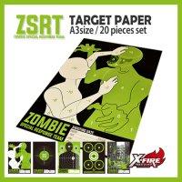 【送料無料】【メール便のみ】 ZSRTターゲットペーパー A3サイズ 20枚セット / ZSRT 2nd line(同梱不可)