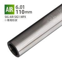【メール便可】6.01インナーバレル 110mm / SIG AIR SIG1 MPX