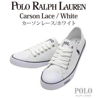 Ralph Lauren Carson Lace カーソンレース ホワイト bo17030
