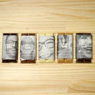 板チョコレート5種セット(ギフトバッグ付)