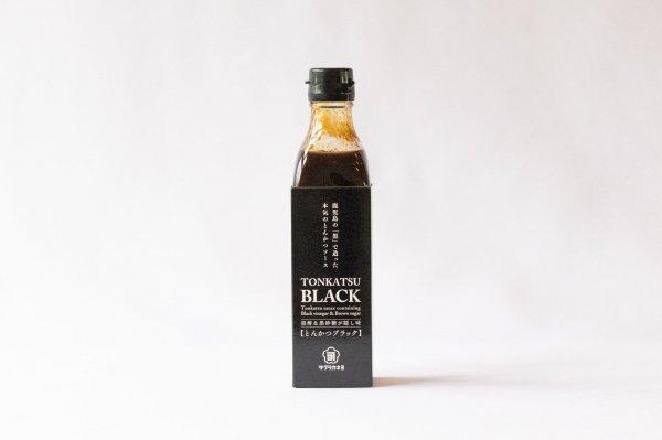 とんかつブラック