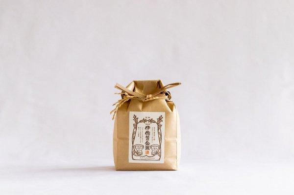 伊佐黄金米 玄米 1kg