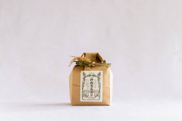 伊佐黄金米 胚芽米 1kg